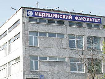 Детское термобелье медицинские университеты россии антропология всего термобелье